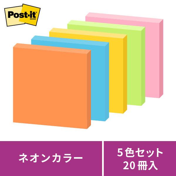 ポスト・イット 強粘着ノート パワーパック 6542SS-NE ネオンカラー5色 90枚×20冊 75×75mm