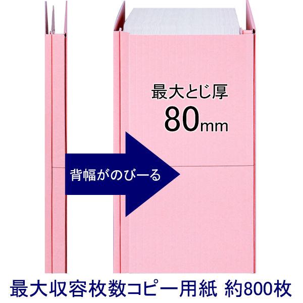 背幅伸縮ファイル(紙製) A3横