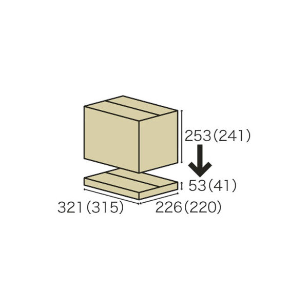 アスクル 容量可変ダンボール(深型宅配タイプ) A4×高さ53〜53mm 1セット(60枚:0枚×3梱包)