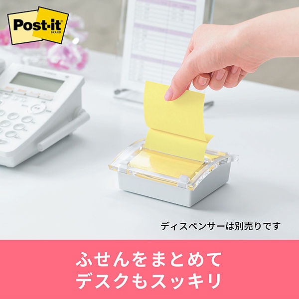 ポスト・イット(R) ポップアップノート 詰替用 654POP-OVY