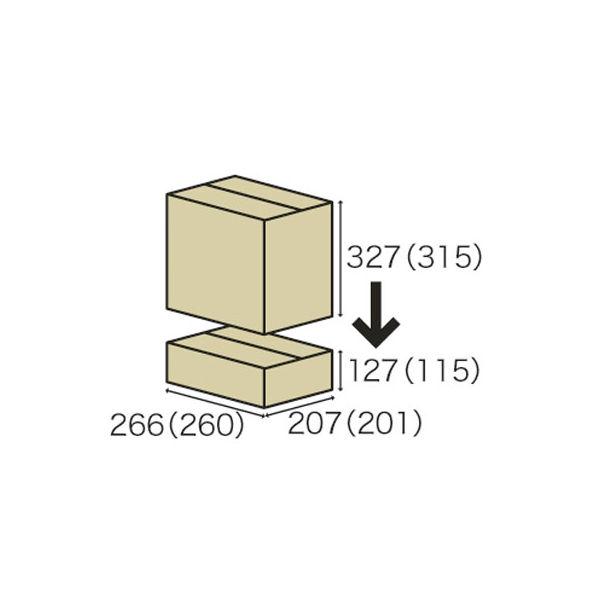 アスクル 容量可変ダンボール(深型宅配タイプ) B5×高さ17〜37mm 1セット(60枚:0枚×3梱包)