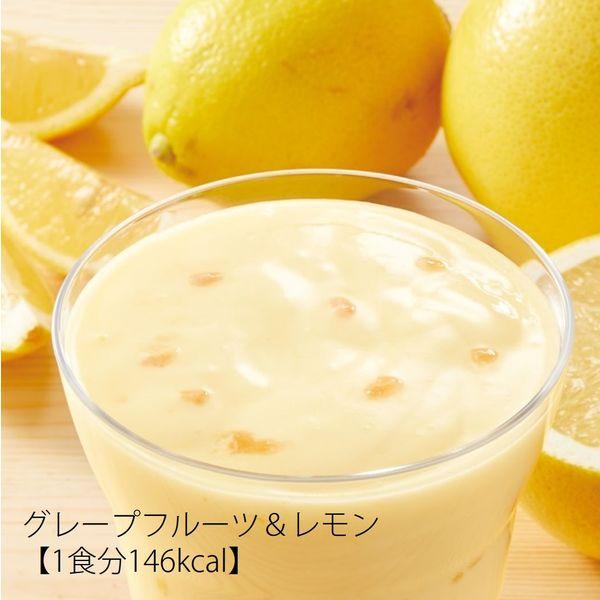 プチシェイク グレープフルーツ&レモン