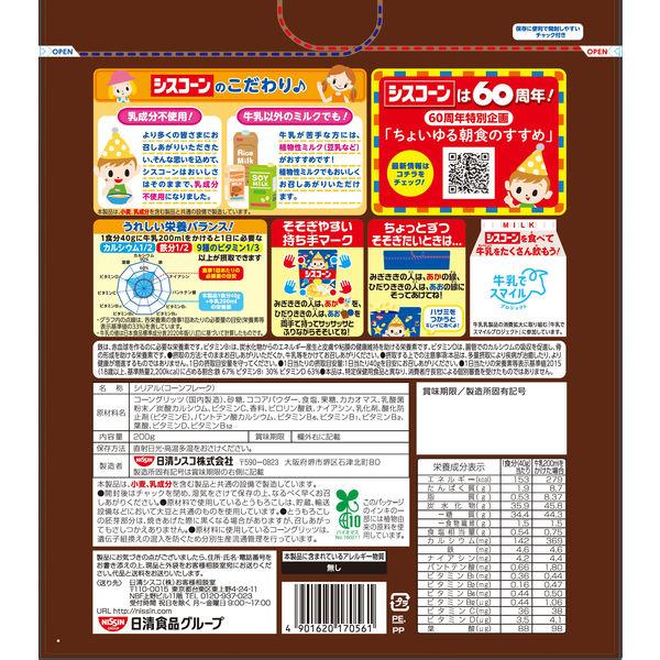 シスコーンBIG チョコ 200g 3袋