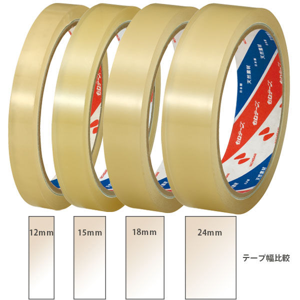 ニチバン セロテープ 幅12mm×35m