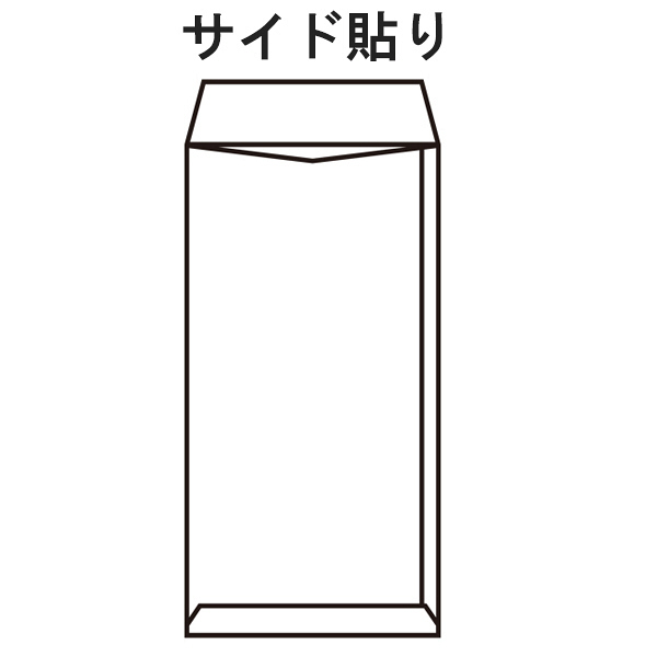 寿堂 コトブキ封筒(クラフト・サイド貼り) 角2(A4) 100枚