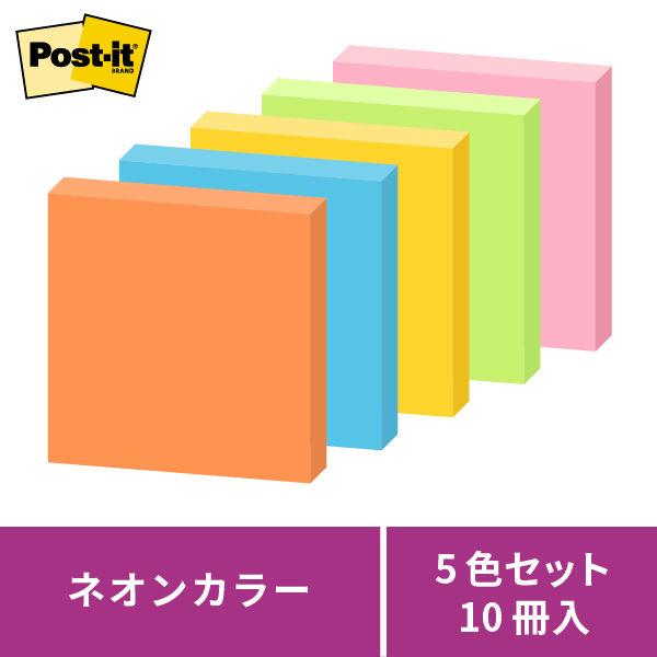 ポスト・イット 強粘着ノート エコノパック 6501SS-NE ネオンカラー5色 90枚×10冊 50×50mm