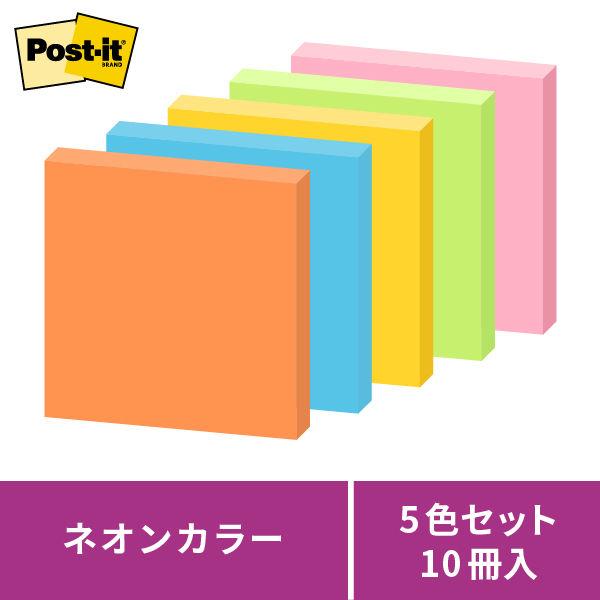 ポスト・イット 強粘着ノート エコノパック 6541SS-NE ネオンカラー5色 90枚×10冊 75×75mm