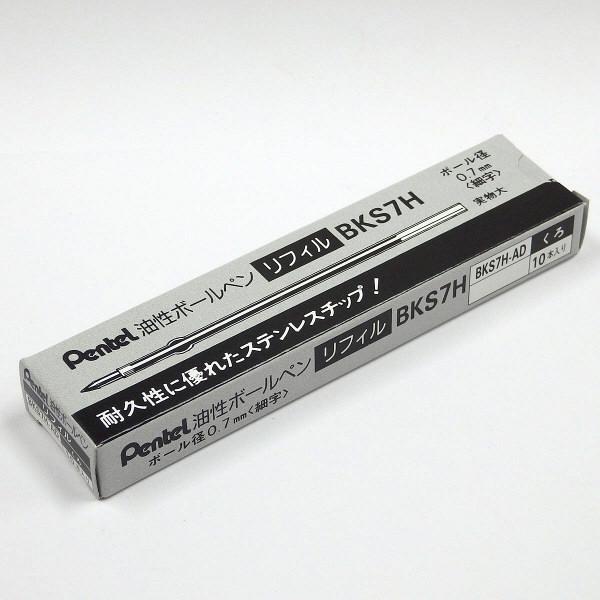 ぺんてる 油性ボールペン替芯 BKS7H 0.7mm 黒 1箱(10本入)