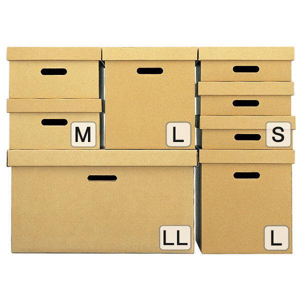 収納ボックス LL 無地 3個