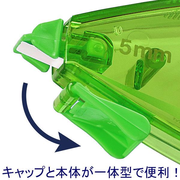 修正テープ 5mm幅×8m グリーン