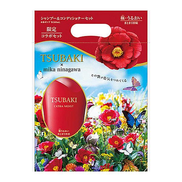 TSUBAKI 特別5000円セット