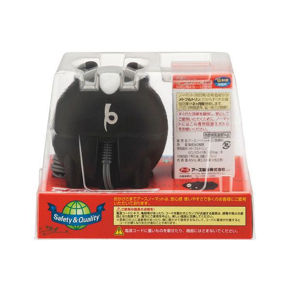 蚊とり黒ブタ 本体+取替ボトル