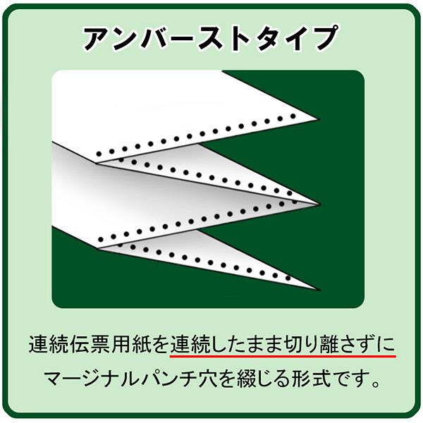 コクヨ データファイルA Y型横11-15×縦11 青 EF-251SNB 1箱(10冊入)