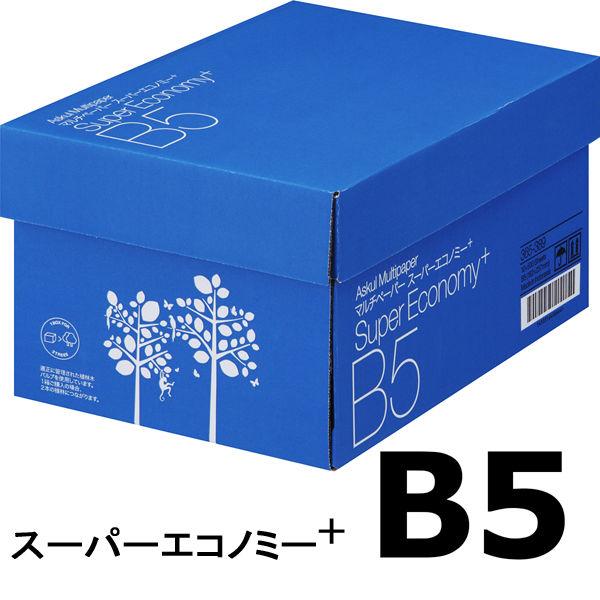 コピー用紙 エコノミー+B5 1500枚
