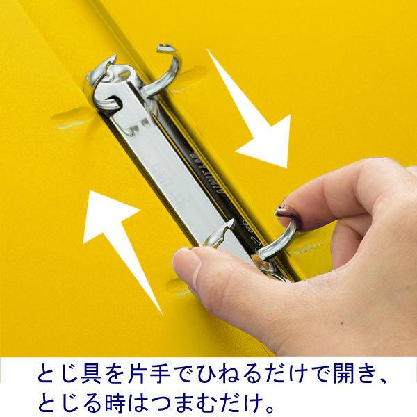 リヒトラブ リングファイル A4タテ 背幅27mm 黄 F867U 1箱(10冊入)