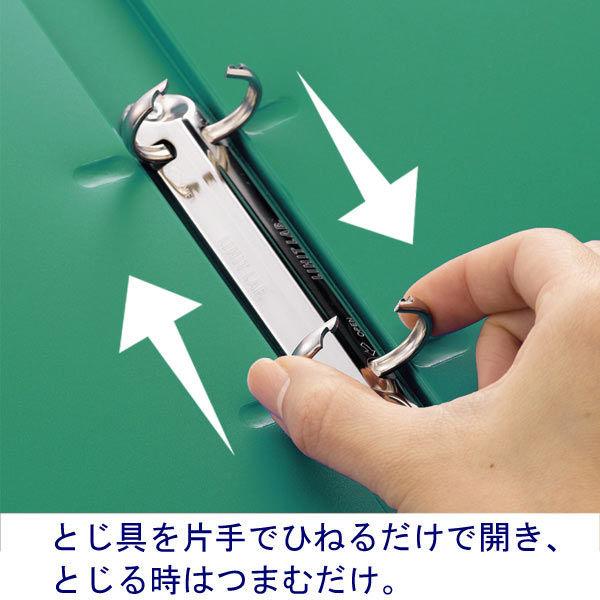 リヒトラブ リングファイル A4タテ 背幅27mm 緑 F867U 1箱(10冊入)