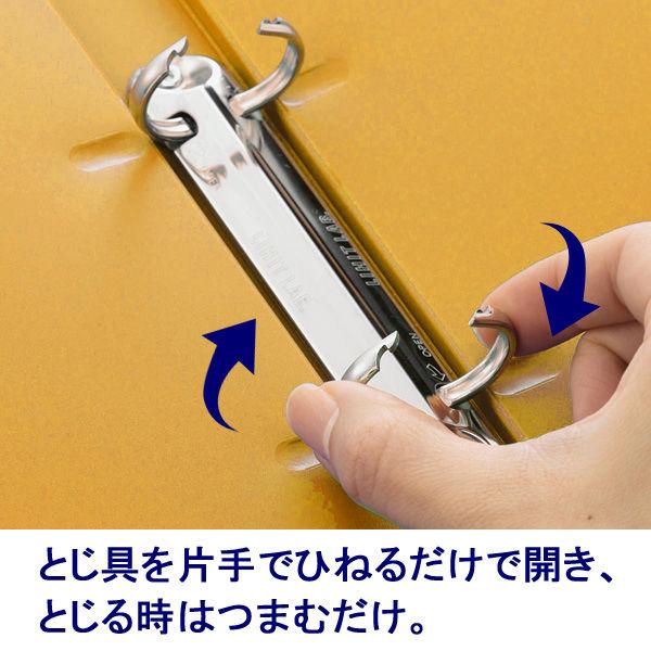 リヒトラブ リングファイル A4タテ 背幅36mm 黄 F877U 1箱(10冊入)