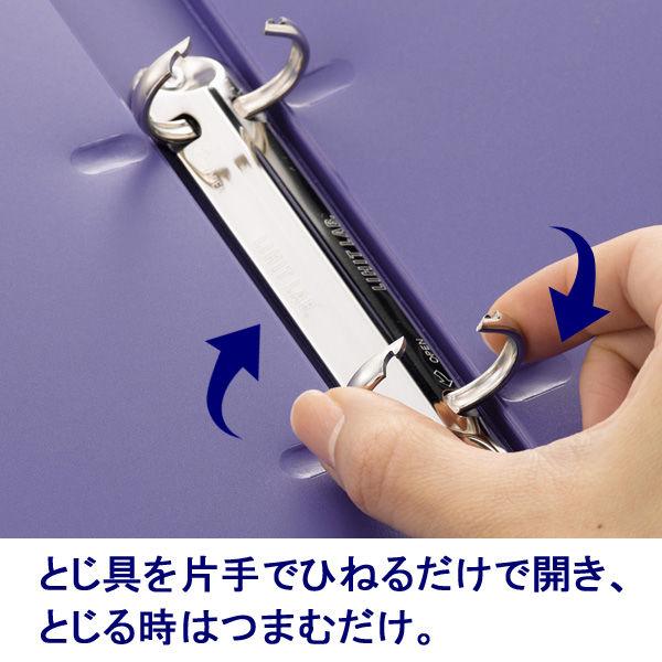 リヒトラブ リングファイル A4タテ 背幅36mm 青 F877U 1箱(10冊入)
