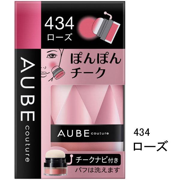 オーブ ぽんぽんチーク 434 ローズ