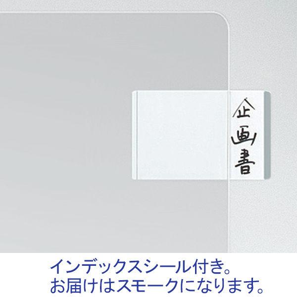 コクヨ クリアーホルダー スーパークリヤー10(テン) スモーク A4 TC750N-1 200枚