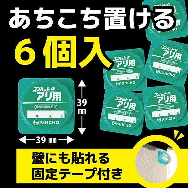 コンバット1箱(6個入)