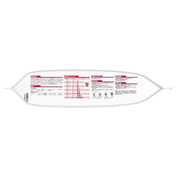 サイエンスD 小粒 成犬用 3.3kg