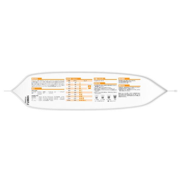 サイエンスD小粒 肥満高齢犬 3.3kg