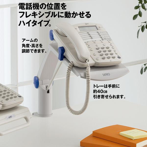 テレフォンアーム6台入 SRO-1125