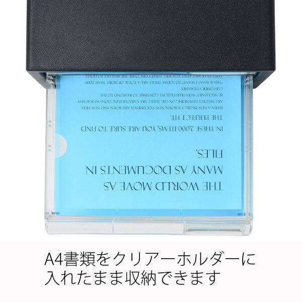 プラス レターケース 浅型7段 ブラック 16117 1箱(4台入)