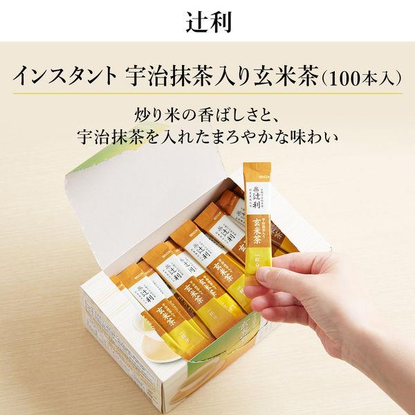 辻利インスタント玄米茶宇治抹茶入100本