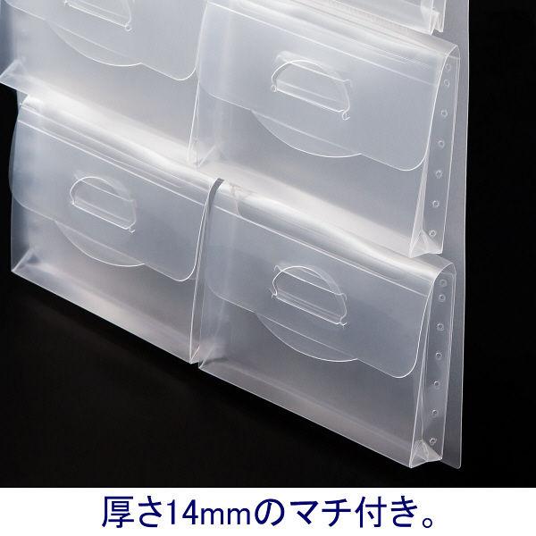 モノイレリフィル ハードタイプ マチ付 A4タテ30穴 8ポケット 15枚 アスクル