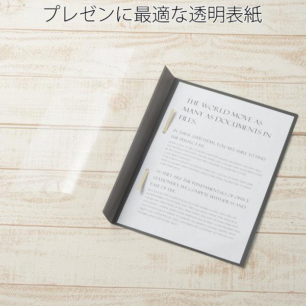 プラス P.P.レポートファイル A4 ダークグレー FL-101RT 82001 1袋(10冊入)
