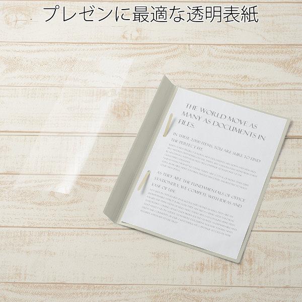 プラス P.P.レポートファイル A4 ライトグレー FL-101RT 82002 1袋(10冊入)