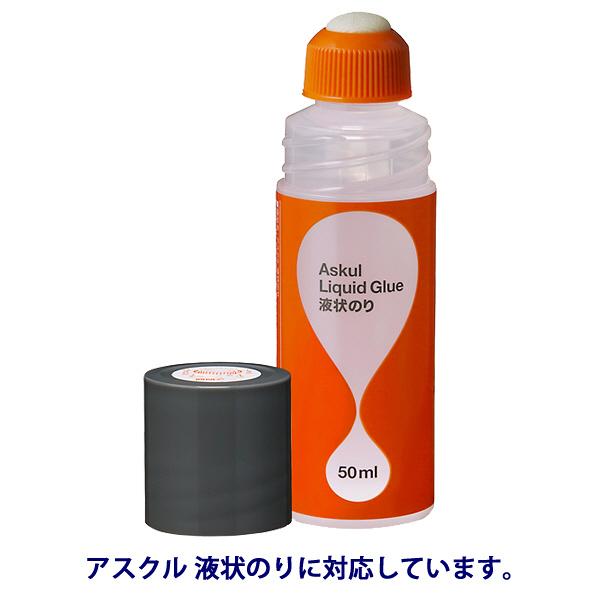 アスクル 液状のり 補充液 400ml 3本入