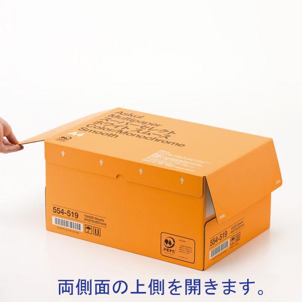 セレクトホワイトスムース A4 1箱