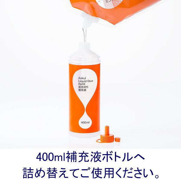 アスクル 液状のり 補充液 600ml 3本入
