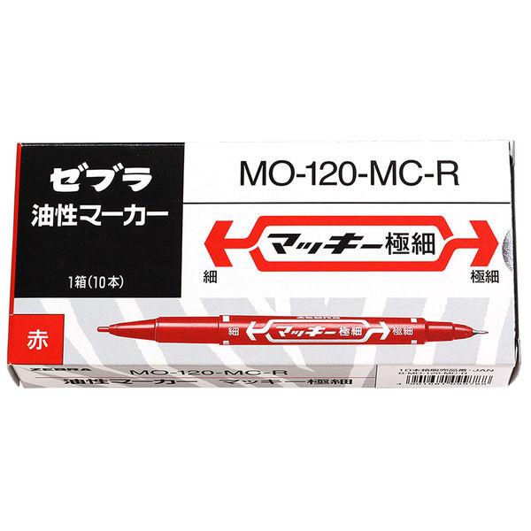 マッキー 細/極細 赤 10本 ゼブラ