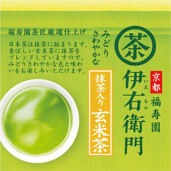 伊右衛門徳用抹茶入り玄米茶500g