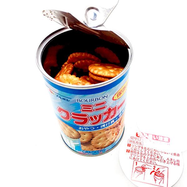 缶入ミニクラッカー(キャップ付) 1缶