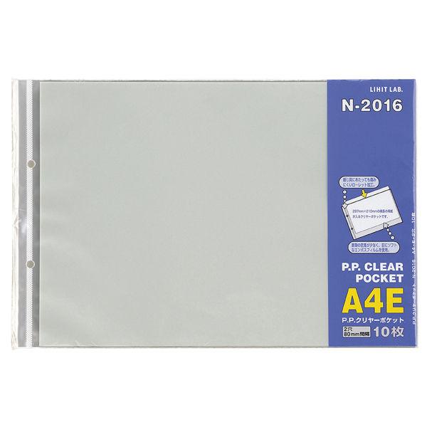 リヒトラブ PPクリヤーポケット(E型)A4ヨコ N2016 1箱(100枚:10枚入×10袋)