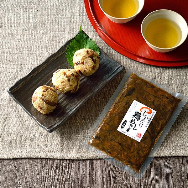 天領日田椎茸屋のしいたけ鶏めしの素 1袋
