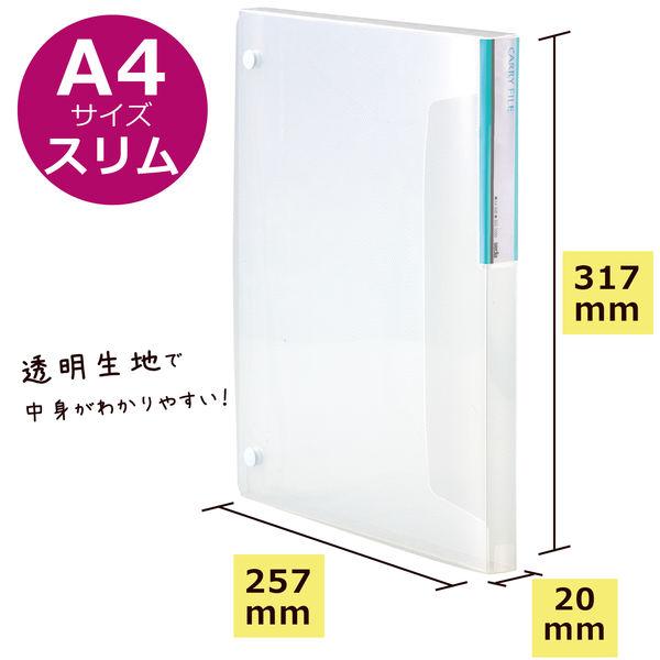 セキセイ 見出し付きキャリーファイル 背幅20mm 1セット(3冊:1冊×3)