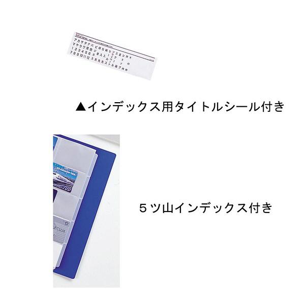 リヒトラブ リクエスト 名刺帳 500名用 青 ヨコ入れ G8802-8 1セット(3冊:1冊×3)