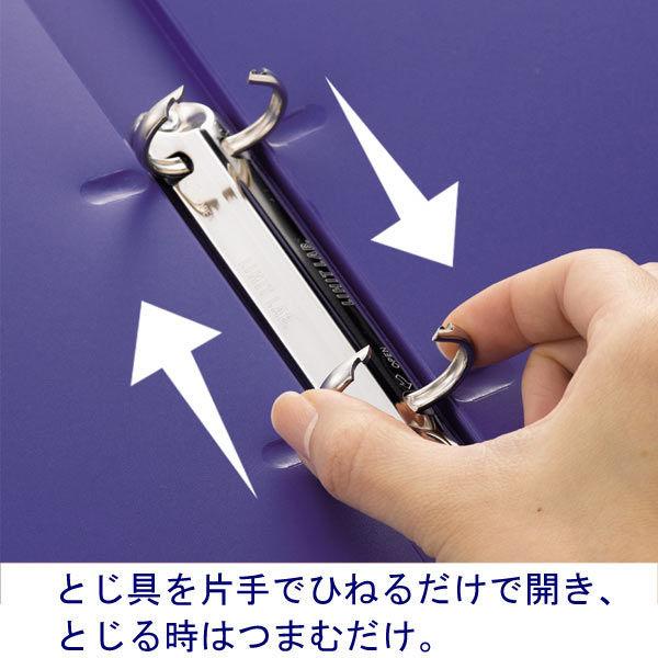 リヒトラブ リングファイル A4タテ 背幅27mm 青 F867U 1セット(30冊:10冊入×3箱)