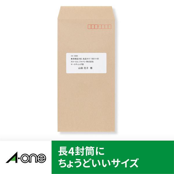【大容量】 エーワン ラベルシール 表示・宛名ラベル レーザープリンタ マット紙 白 A4 24面 1箱(500シート入) 28646(取寄品)