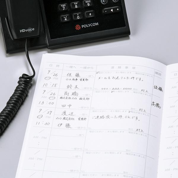 アスクル 電話連絡帳 セミB5 10冊