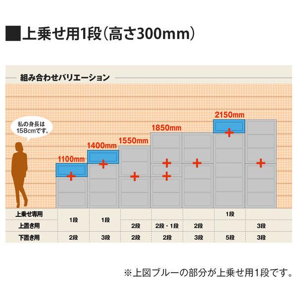 オカムラ VS収納A4両開き1段上置用