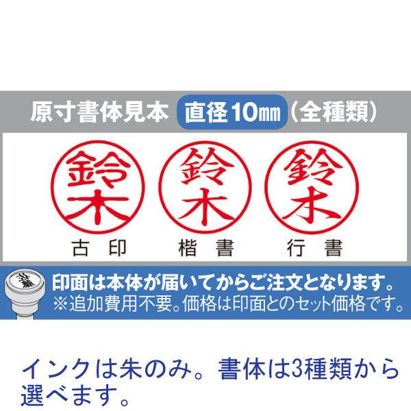 三菱鉛筆 ユニネームEZ10 ユーザーオーダー専用ホルダー ピンク HEZ10U.13 1セット(3個)