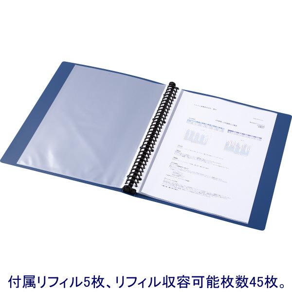 アスクル クリアファイル 差し替え式 10冊 A4タテ背幅26mm ユーロスタイル ブルー