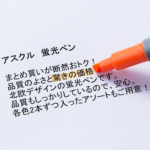 蛍光ペン オレンジ 50本 アスクル